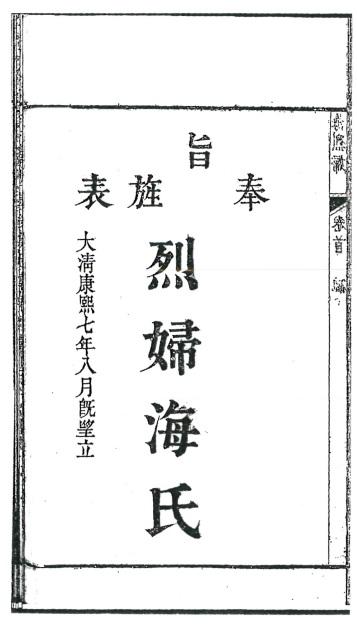 wang-talk-image