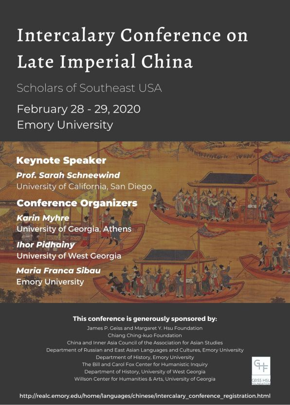 Intercalary Conference on Late Imperial China-Gray.jpg